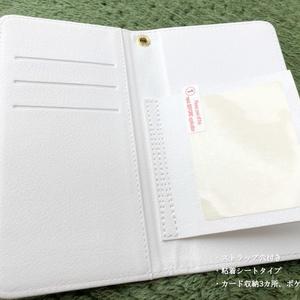 手帳型Android用ケース・L