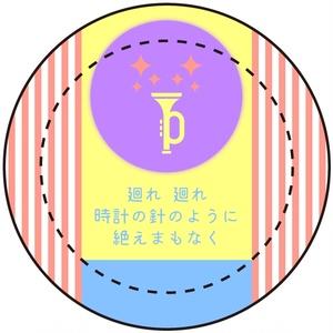 文学缶バッチシリーズ  缶バッチ・缶バッチクリップ