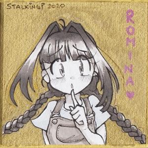 ロミナ豆色紙・2種類