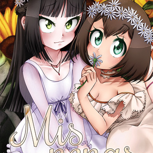 Mis nenas Vol.1 【ダウンロード】