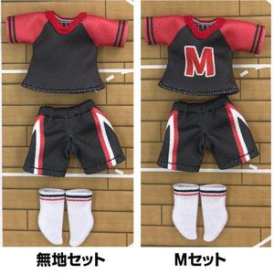 オビツ11/ねんどーる用、三点セット【黒/赤】