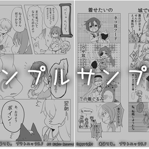 【DL】合同誌たまてばこ。vol.1