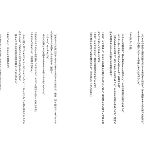 (DL版)うなぎタイムズ 4thmix