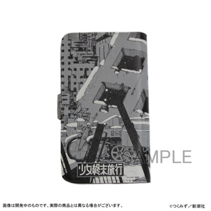 【少女終末旅行】スマートフォンケース マルチタイプ 原作ver.01
