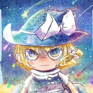 星の子、星になるまい、と。DL版