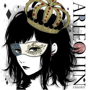 CD「ARLEQUIN」