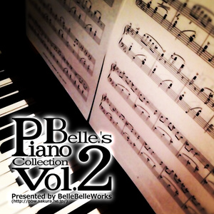 Belle.'s Piano Collection Vol.2