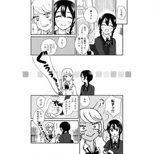 純情ミルフィーユ #1