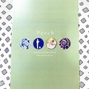 イラスト本 Perch〈夏目友人帳〉(※再販分ポスカ付)