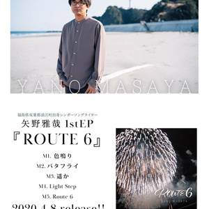<CD>1st EP『ROUTE 6』