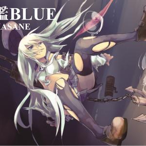 艦GREEN(RED)BLUE