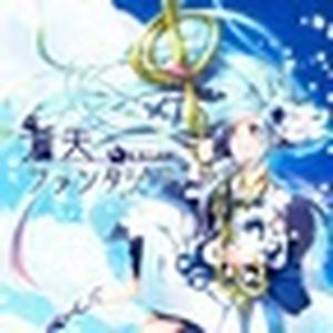 ボカロCD【1st~4th】四枚セット