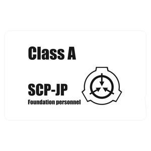 Aクラス職員様向 SCP財団日本支部ICカードステッカー