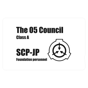 O5評議会員様向 SCP財団日本支部ICカードステッカー