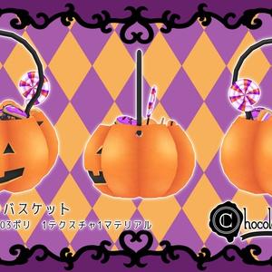 ◆ハロウィンお菓子バスケット◆