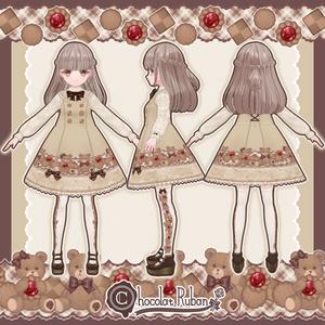 ♪クッキーテディベアワンピースセット♪