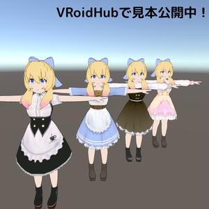 【VRMアバター】オーナーちゃん / OWNER【オリジナル3Dモデル】