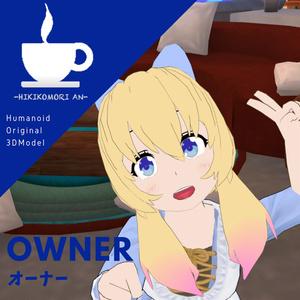 【VRM】オーナー / OWNER【Vケット3出展 オリジナル3Dモデル】