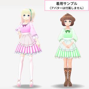 【無料あり】ストライプスカートウェイトレス【VRoid Texture】
