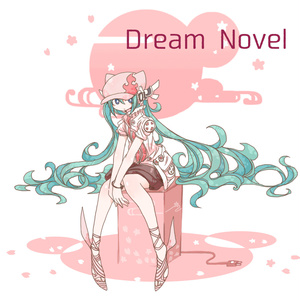 Dream Novel