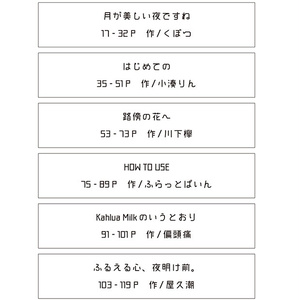 mizuki suite2/真壁SS合同2