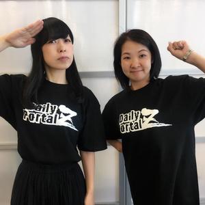 デイリーポータルZ ロゴTシャツ 黒