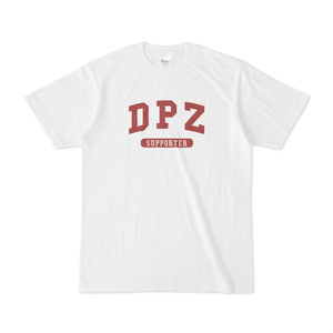 Tシャツ「DPZ SUPPORTER」