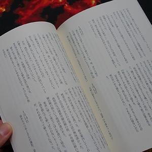 (完売しました!11月増刷の予定です)「編集長日記」「営業日報」2冊セット