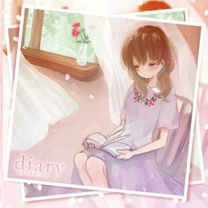 diary(ダウンロード版)