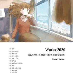 Works 2020(2020音楽作品集)