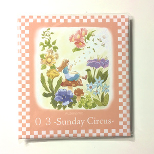 「03」-Sunday Circus-