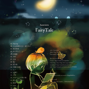 「3.5」-Fairy Tale-