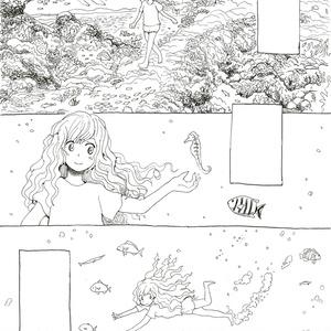 漫画短編「うみのタバルサ」