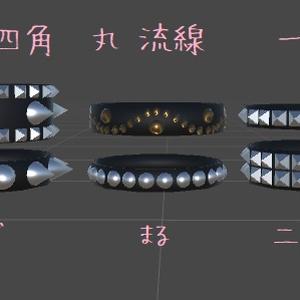 スタッズブレスレット(11種類)+スタッズベルト