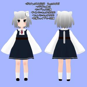 【PC/Quest対応】オリジナル3Dモデル えぬきゃっとちゃん