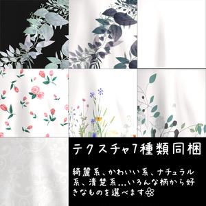 【Viviちゃん想定】off shoulder Summer Dress -オフショルダー サマードレス-