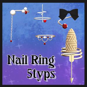 Nail Ring -ネイルリング- 5種類