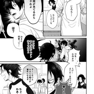 ヤマダをよろしく!!!