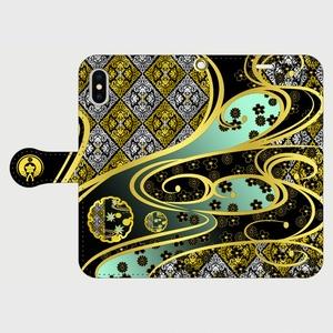 刀剣乱舞 刀ミュ 膝丸イメージ iPhone・Androidケース