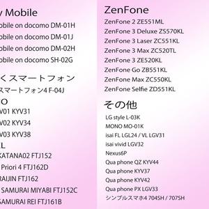 刀剣乱舞 和泉守兼定イメージ iPhone・Androidケース