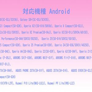 刀剣乱舞 にっかり青江イメージ iPhone・Androidケース