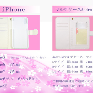 刀剣乱舞 加州清光イメージ iPhone・Androidケース