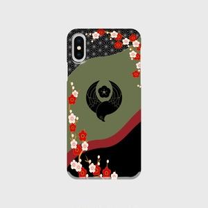 刀剣乱舞 鶯丸イメージ iPhone・Androidケース