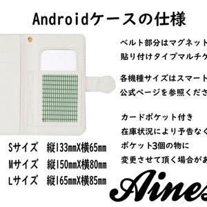 刀剣乱舞 数珠丸イメージ iPhone・Androidケース