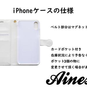 刀剣乱舞 髭切イメージ iPhone・Androidケース