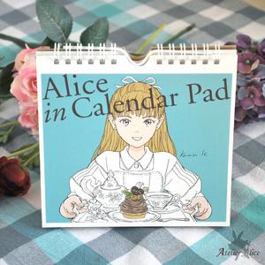 アリスの日めくり画集「ALICE IN CALENDER PAD」