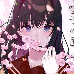 雪子の国DL版