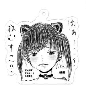 nemu画伯手描き⭐︎似顔絵キーホルダー