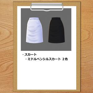 犬子屋【白衣】(男女併用超お得セット)VRoid&セシル変身