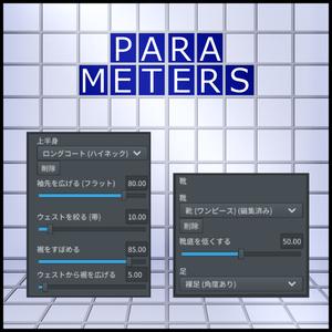 犬子屋【道行】VRoid専用テクスチャ